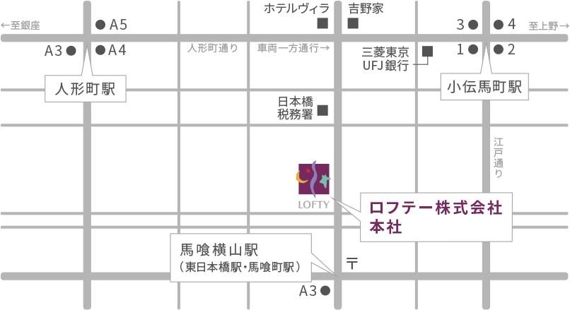 ロフテー株式会社本社地図